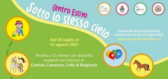 """A Centola il Centro Estivo """"Sotto lo stesso Cielo"""" per minori con disabilità. Scopri come partecipare."""